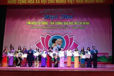 Tổng kết, trao giải Hội thi tìm hiểu tư tưởng, tấm gương đạo đức Hồ Chí Minh cấp học mầm non, năm học 2014-2015.