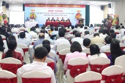 Khai mạc Hội thảo đổi mới căn bản toàn diện giáo dục và đào tạo trên địa bàn tỉnh Quảng Ngãi